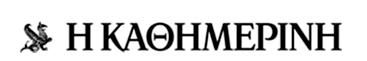 kathimerino logo