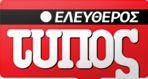 eleutheros typos logo