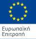 europaikiepitropilogo