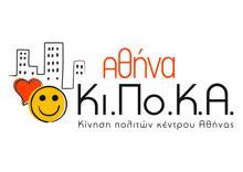 Αποτέλεσμα εικόνας για ΚΙΠΟΚΑ logo