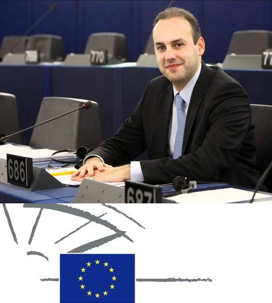 Γιώργος Παπανικολάου Ευρωβουλευτής ΝΔ