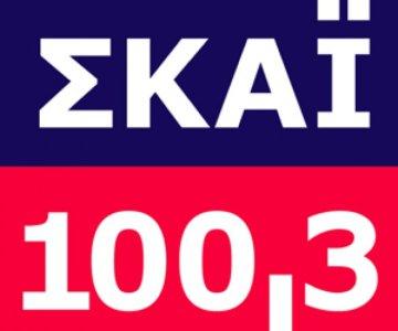 skaifm_100_3