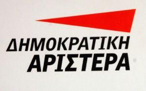 dimar_logo