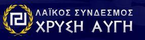 xrusi_augi_logo