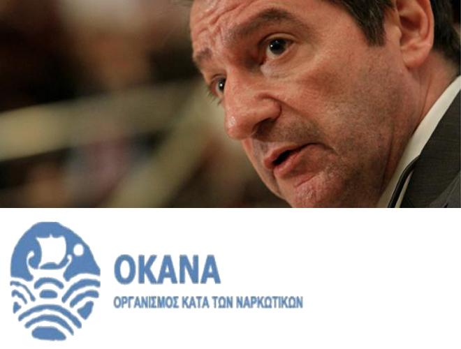 Ο Δήμαρχος των Αθηναίων κος Γ. Καμίνης ''ανοίγει'' τον ΟΚΑΝΑ στην Καποδιστρίου