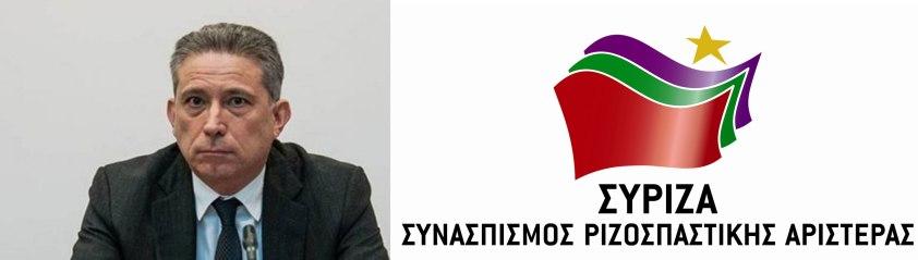 Ευρωβουλευτής ΣΥ.ΡΙΖ.Α κ. Κων/νος Χρυσόγονος