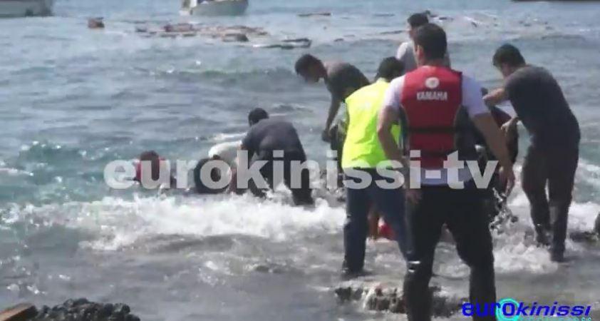 Τραγωδία σε ακτή της Ρόδου - πνίγηκαν τέσσερις μετανάστες αναμμεσά τους κι ένα παιδάκι, όταν το μικρό σκάφος που τους μετέφερε βυθίστηκε κοντά στην παραλία