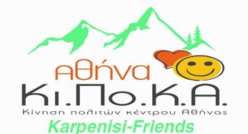 karpenisi-friends
